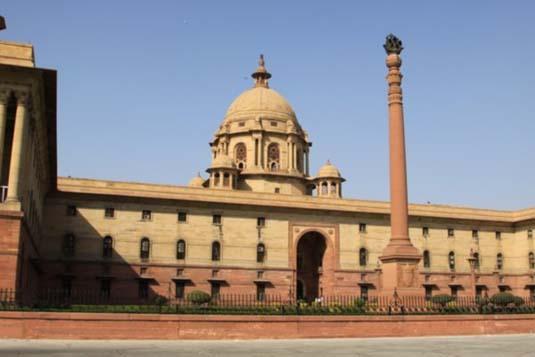 North block government offices new delhi